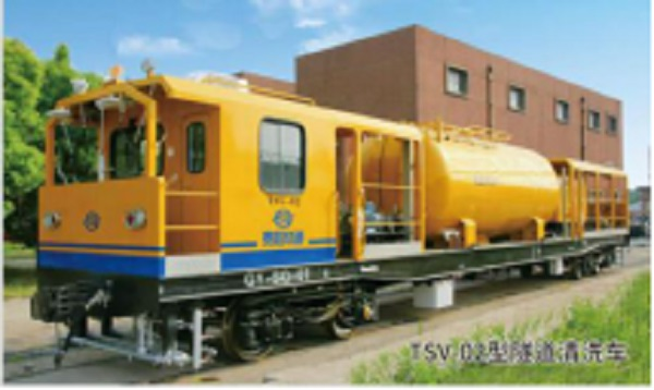hot sale Tunnel Cleaning Vehicles