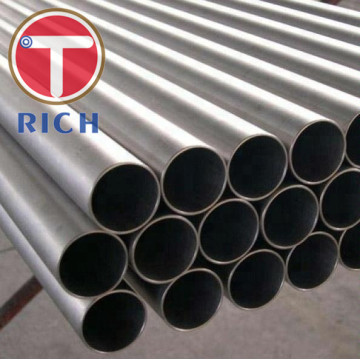 ASTM A787 Aluminum Steel Tube for Exhaust System