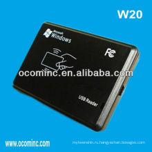 Перезаписываемый RFID смарт-карты читателя карточки В20 радиочастотной идентификации