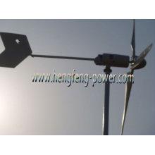 preço de eixo horizontal eólica pequeno gerador