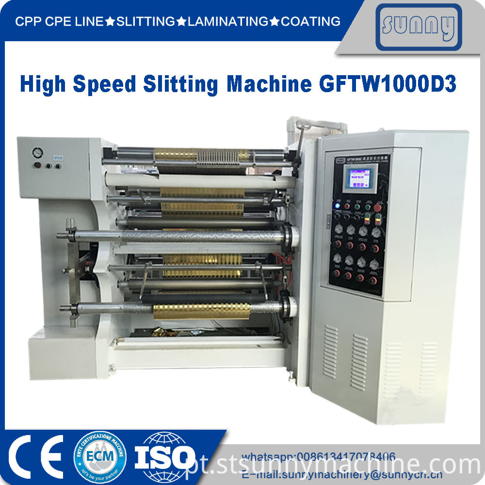 high-speed-slitting-machine-GFTW1000D3-03