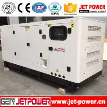 Генератор 24kw 30kva он супер Молчком Тепловозный генератор мощности комплект