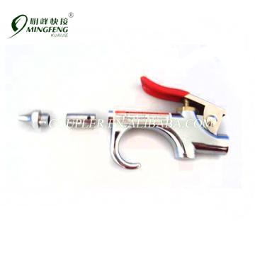 High quality air dust gun