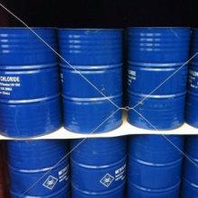 Venta caliente MEK metil etil cetona 99,96% con el precio más bajo