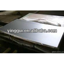 1050/1100/5005/8011 aluminum sheet metal price manufacturer