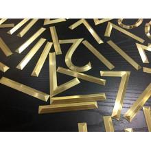 Lettres de l'alphabet en laiton en métal pour des bureaux extérieurs de signes