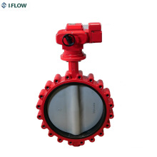 Electric Actuator Center Line Lug Butterfly Valve EPDM Seat