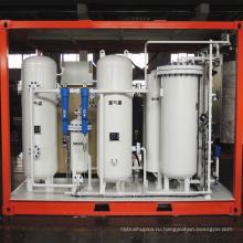 Генератор азота PSA с контейнером