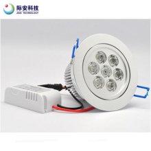 7W White 85-265V LED Ceiling Lamp