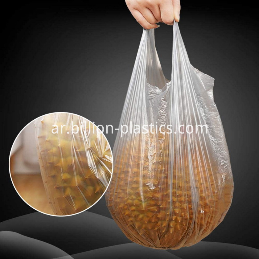 No Waste Produce Bags