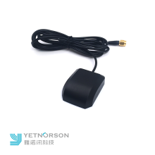 1575.42Mhz Active GPS Antenna for Car