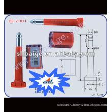 высокий уровень безопасности болт уплотнения БГ-З-011 уплотнение высокого уровня безопасности,уплотнение болта контейнера высокого уровня безопасности замка уплотнения,уплотнения обеспеченностью трейлера