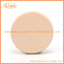 Hottest Skin Color Round Makeup Sponge
