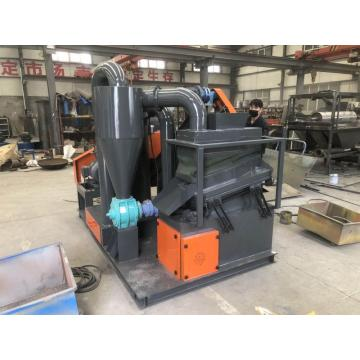 Low-speed Copper Cable Granulator For Electric Wire