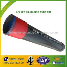 API 5CT TUBE D'ENSEMBLE D'HUILE N80