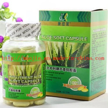Aloe Soft Gel Lose Weight Capsule