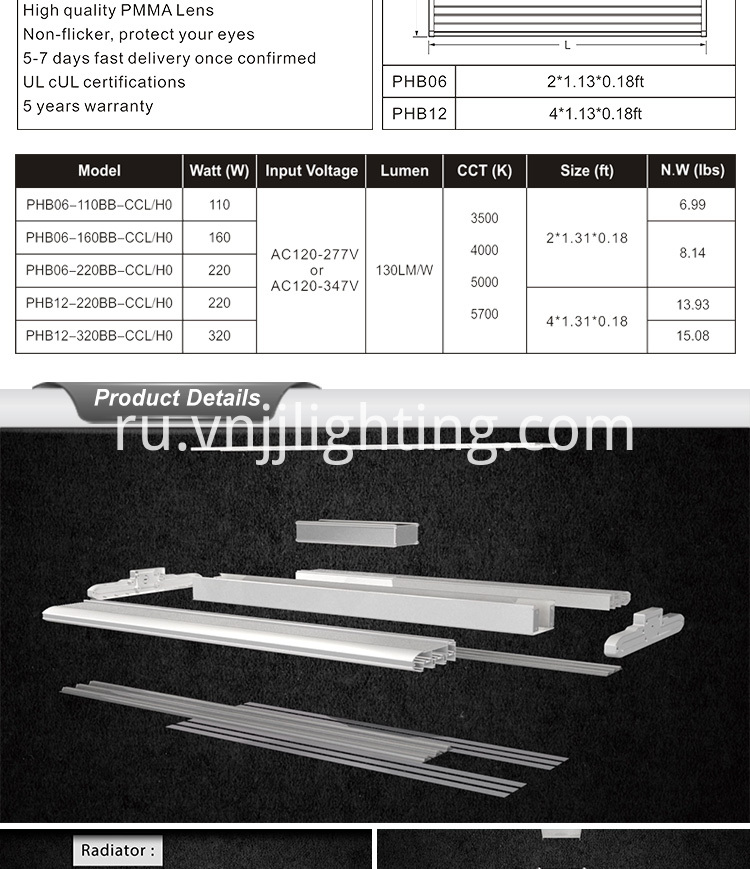 Aluminum flat linear high bay light
