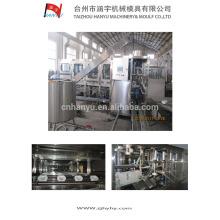 5 gallon water filling machine (HY-600)