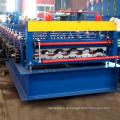 ХП-928 контейнер алюминиевая панель раздела Производство машин