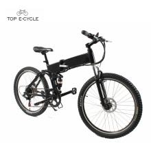 Comfortable riding cheap new model foldable Shanghai electric mountain bike