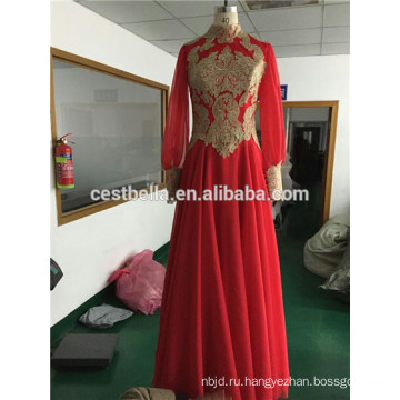Горячая Продажа выполненное на заказ хорошее качество тюль с длинным рукавом мусульманин свадебное платье Исламская свадебное платье