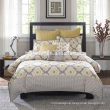 Ink & Ivy Ankara Mini Comforter Bedding Bed Duvet Set