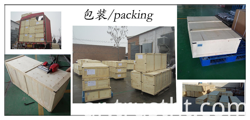 Refrigeration unit for cargo truck