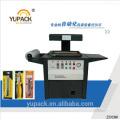 Yupack Dzt390 Kitchen Vacuum Packer & Takaje Vacuum Machine & Henkelman Vacuum Packer