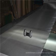 Анти - истиранию Простый weave ячеистой сети фильтра нержавеющей стали