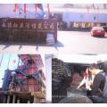 Carvão Ativado Impregnado de Pellets de Koh para Remoção de H2S