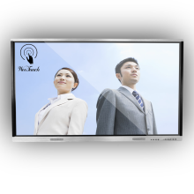 98 Inches Classroom LCD Display