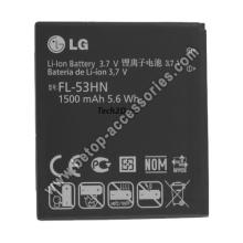 LG OPTIMUS G2X Battery FL-53HN