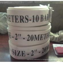Лучшая цена 3-дюймовый холст пожарный шланг с ПВХ или резиновой футеровки