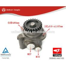 YUCHAI двигатель YC4D рулевой насос D08WD-3407100