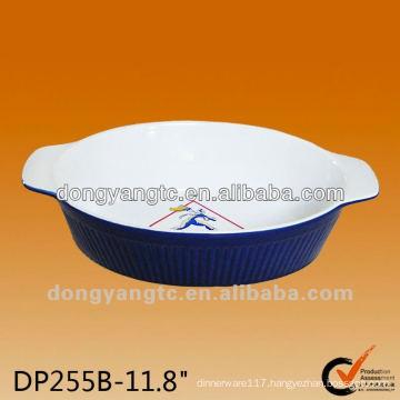 2011 Ceramic Baking Dishes