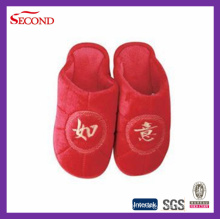Chaussons de style chinoise en broderie intérieure