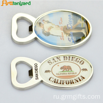 Personalized Beer Bottle Opener With Raised Logo