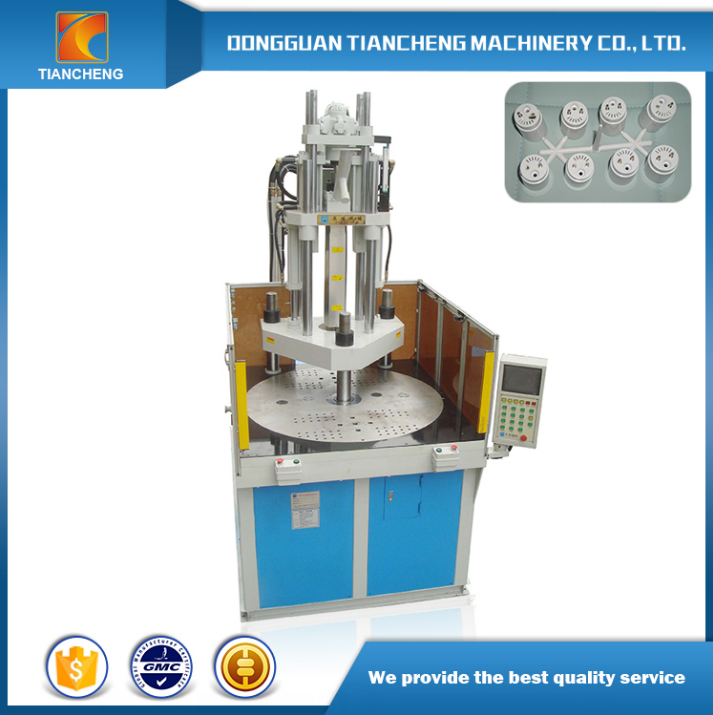 injection molding machine with rotary table