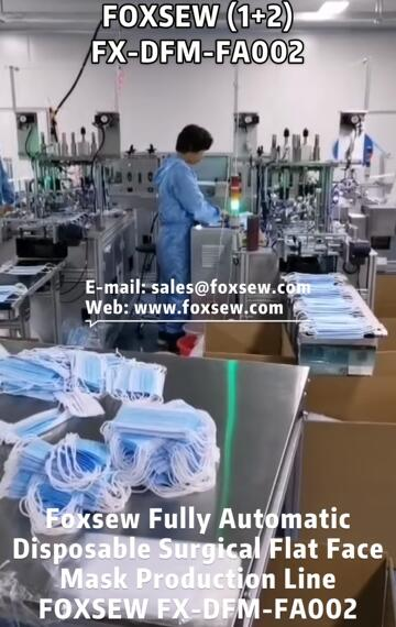 1 and 1 Automatic Flat Face Mask Making Machine