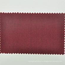 Итальянский ЛОРО КАДИНИ красное вино бордовый цвет шерстяной ткани для свадебного мужского костюма
