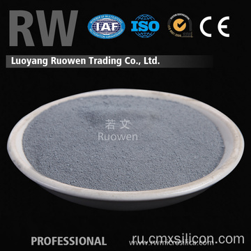 China+wholsale+market+ultrafine+mineral+mixture+used+admixture+silica+fume+in+concrete