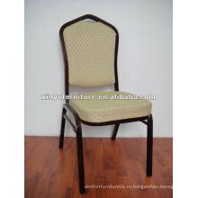 Черный банкетный стул отеля XA176
