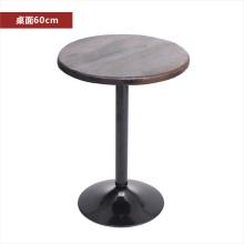 Color marrón madera barra silla mesa de madera