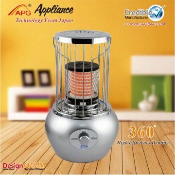APG The Latest Design Room Round Heater