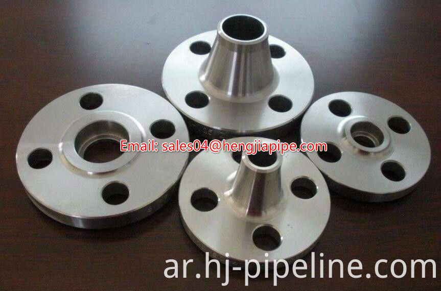 DN200 pipe flange