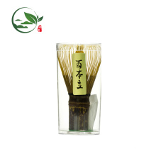 Matcha Whisk Chasen 120 Prongs Gold Bamboo Hecho a mano
