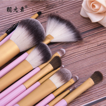 Private Label Makeup Brush Set Alat Rias