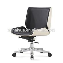 Высокое качество plywooden досуг стул черный PU кожа