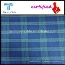Тяжелый вес пробивала плед фланелевой ткани для длинными рукавами рубашки/вскользь рубашек ткань/хлопок крашенный в пряже синий проверки флис