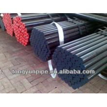 U-shaped profile steel